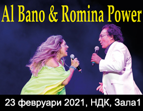 Al Bano & Romina Power Tour