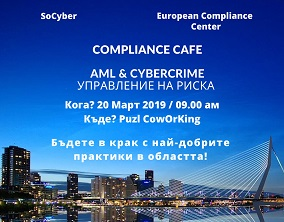 Compliance Cafe      AML & CYBERCRIME