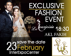 EXCLUSIVE FASHION EVENT