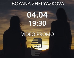 Boyana Zhelyazkova LIVE and VIDEO PROMO