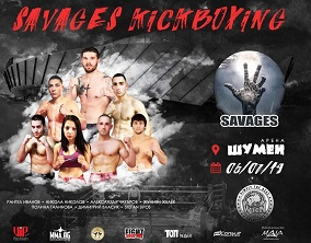 Savages Kickboxing Gala ШУМЕН