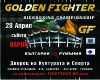 vstupenky na GOLDEN FIGHTER - Kickboxing championship