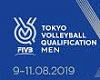 vstupenky na FIVB TOKYO VOLLEYBALL QUALIFICATION MEN